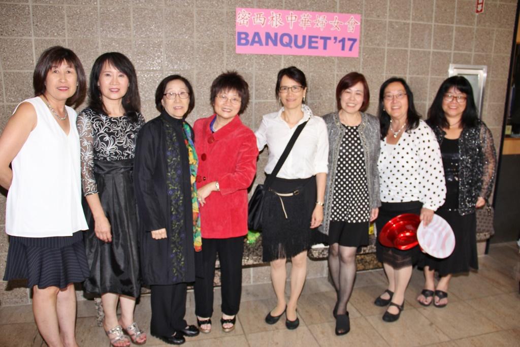 Annual Banquet - September, 2017