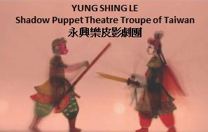 Shadow Puppet Theatre Troupe of Taiwan