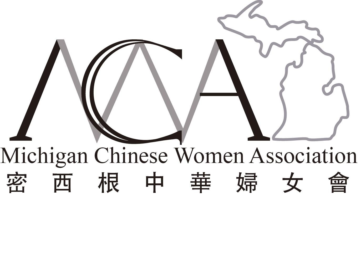 Michigan Chinese Women Association