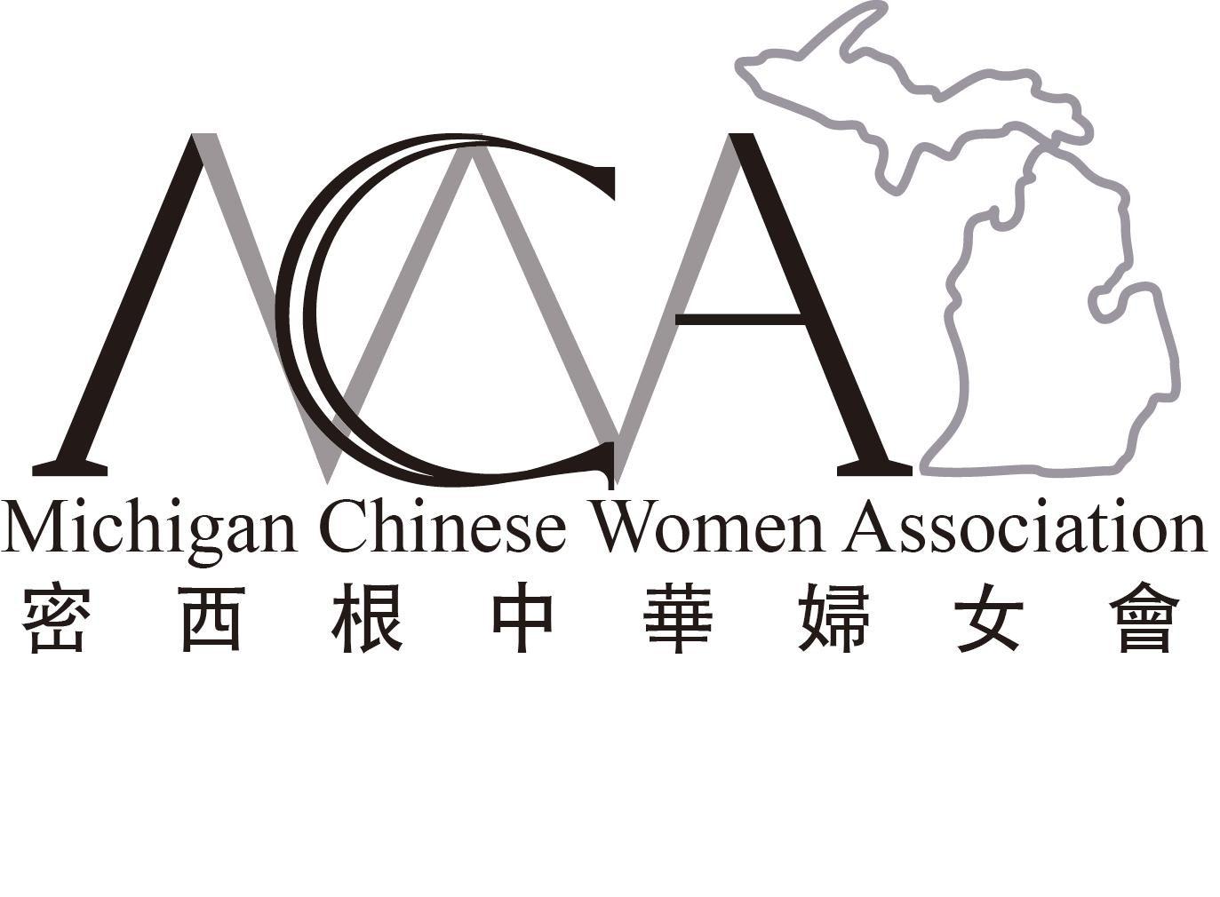 Michigan Chinese Women Association